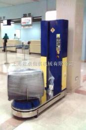 CR-2000厂家直销  CR-2000标准型缠绕包装机  纸箱 行李 缠绕包装机