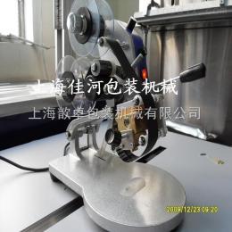 DY-6B上海厂家供应  DY-6B 手动 色带打码机    塑料袋  纸卡 打码