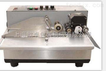 MY-380F上海厂家供应 MY -380 固体墨轮印字机  不锈钢 合格证 纸片 塑料袋   包装袋打码