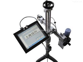 JH上海厂家供应  JH高解析 喷码机   瓶子 袋子 盒子 流水线喷码设备