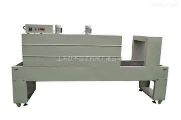 PE-4535厂家直销  PE热收缩包装机   内循环模式   纸盒   电线  配件收缩包装机