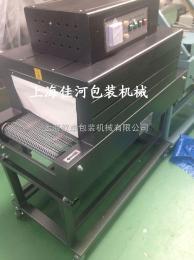 BS-400上海厂家 网式 400热收缩机  纸盒 圆瓶  配件收缩包装机