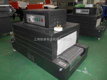 BS-400上海厂家直销  网式400热收缩机  纸盒 圆瓶  配件收缩包装机