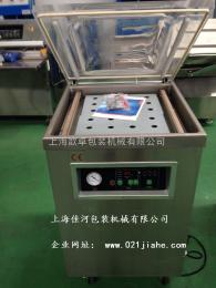DZQ-500上海厂家生产  食品真空包装机   双边封口 真空 封口一体包装机