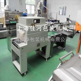 BS-450上海厂家直销  滚轴式450 热收缩机  礼品盒 奶茶  配件收缩包装机