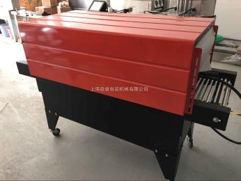 BS-452 上海厂家直销  滚轴式4525热收缩机  纸盒   电线  配件收缩包装机