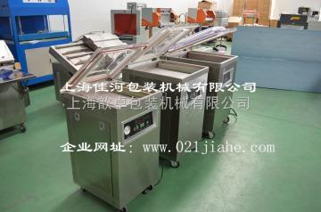DZQ-400上海厂家供应 单室 真空包装机  肉类真空机  电子真空包装机