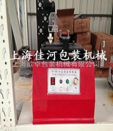 TYD-300C上海厂家供应  电动长板移印机   易拉罐  瓶子  纸盒   包装袋打码