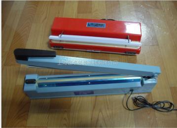 SF-200上海厂家供应   SF-200 300 400  金属外壳 手压封口机  塑料袋封口机