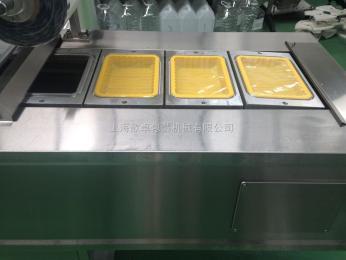 厂家直销供应   单排全自动流水线  餐盒封口机  双排封口机   高效率 产量大