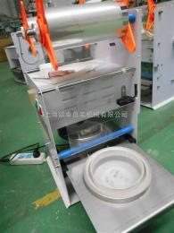 上海厂家直销供应  圆碗  方形 半自动封口机  果冻 酸奶杯 封口机