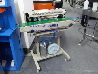 FR-900C上海厂家供应   充气式  连续式封口机  薯片 饼干 果干 封口 包装机