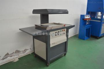 TB-390上海厂家直销  贴体 包装机 工具 文具 玩具  医疗用品  五金配件包装机