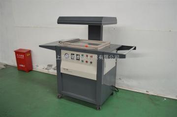 TB-390上海廠家 供應 貼體包裝機 工具 文具 玩具  醫療用品  五金配件包裝機