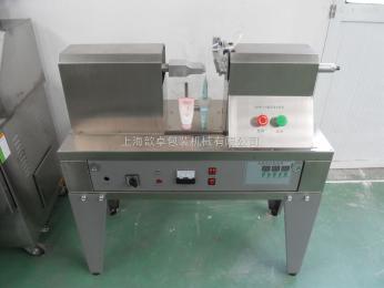 QDF-125上海廠家直銷  超聲波 軟管封尾機   牙膏 洗面奶  藥劑封尾機
