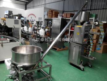 DXD-F60上海 生产  厂家 供应 三边封  自动粉末包装机   咖啡粉  奶茶粉 药粉包装机