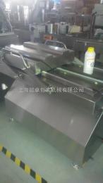 DZ-500K上海生产厂家供应  DZ  倾斜式双室真空机、泡脚凤爪  真空封口