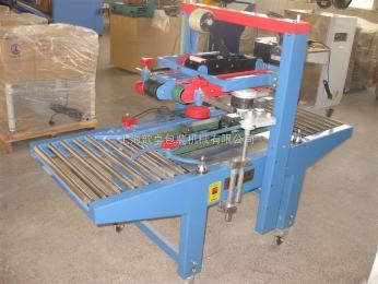 FJ-6050B上海厂家直销 左右驱动 封箱机 家用电器 纺织 医药化工行业纸箱封口机