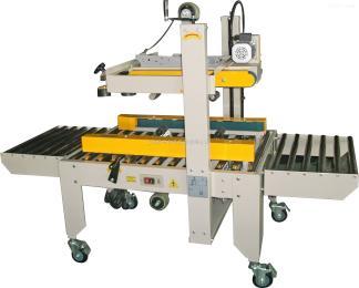 FJ-6050上海厂家直销 上下驱动 封箱机 家用电器 纺织 医药化工行业纸箱封口机