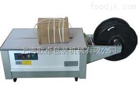 JH上海厂家直销 JH微型打包机   样本 邮包 印刷品  打包机