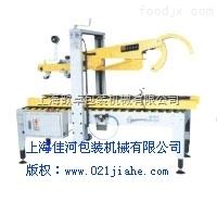 FJ-AT5050上海厂家直销