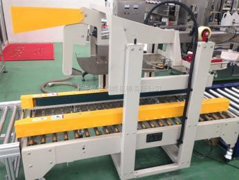 FJ-AT5050上海厂家直销 全自动折盖封箱机 家用电器 纺织 医药化工行业纸箱封口机