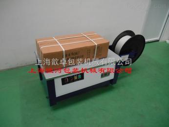 SP-3厂家直销  低台半自动打包机   纸箱  木箱 纸包件 柳编箱  打包机