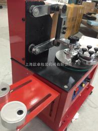 TYD-300上海厂家供应  电动圆盘移印机   易拉罐  瓶子  纸盒   包装袋打码