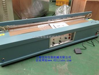 QD-600上海厂家供应   台式气动封口机  稳定性好  封口牢固