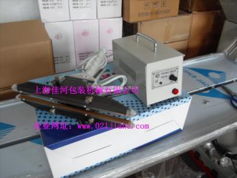 FKR--200上海厂家供应  FKR--200 300 400型号 手钳式脉冲封口机  塑料袋 铝箔袋封口机