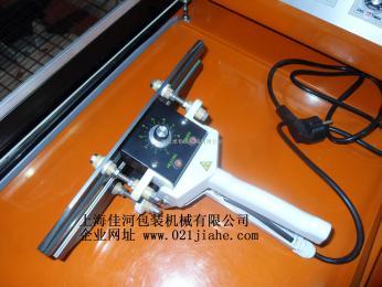 FKR--200上海厂家供应  FKR--200 300 400 手钳式封口机  塑料袋封口机