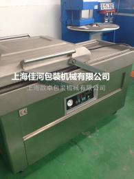 DZQ-400/2S上海厂家供应   双室400真空包装机   效率高   便于操作
