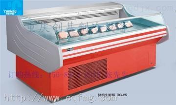RG-25供应超市生鲜肉保鲜冷柜 鲜肉冷藏冰柜 猪肉展示柜