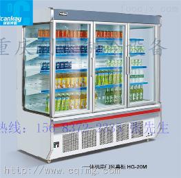 HG-25F供应超市水果蔬菜风幕柜 一体分体双岛柜