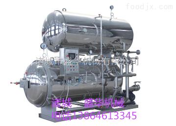 700*1200不锈钢夹层锅厂家专业制造去盛华机械选购