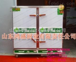 HSZFG-2邵阳市现代都市实用型双门蒸饭柜