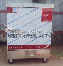 HSZFG-2现代都市电汽两用经济型单门蒸饭柜