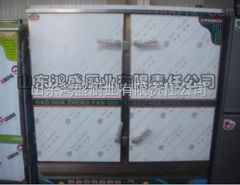 HSZFG-1现代都市实用型精品双门蒸饭柜