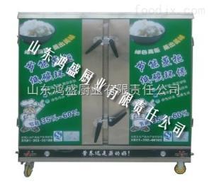HSZFG-2自贡市现代都市国标201不锈钢双门蒸饭柜厂家直销批发零售