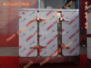 HSZFG-3现代都市流行元素版国标201不锈钢三门蒸饭柜