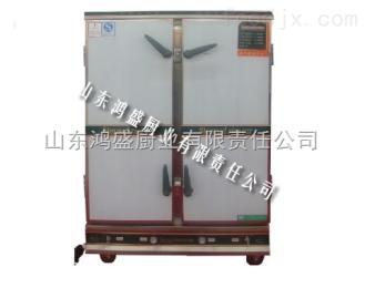 HSZFG-2现代都市流行元素版国标201不锈钢双门蒸饭柜