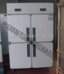 HSSMBX-1山東鴻盛精品四門冰箱