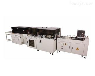 盛百辉B-400+S-5030LX边封封切收缩包装机