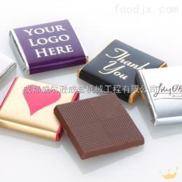 WS-SBZD450D全自动糖果/巧克力折叠包装机