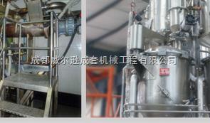 WS-T3100全自動糖排生產線設備
