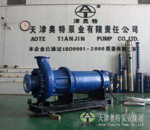 QLX南宁糖厂抽高浓度糖液用的螺旋离心泵生产厂家-真正实现无堵塞得的QLX螺旋离心泵
