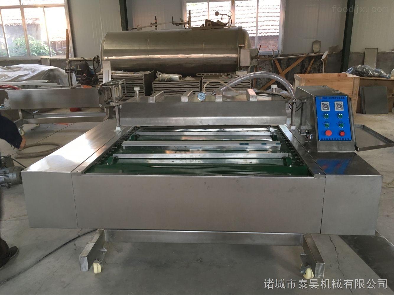 DZ-1000/1100泰昊專業定制豆制品真空包裝機 連續滾動式真空包裝機