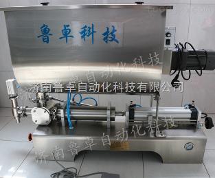 LZ鲁卓卧式搅拌膏体灌装机火锅底料分装机
