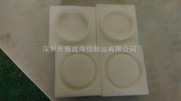 ZY-663電子音響海綿 音響海綿廠家價格