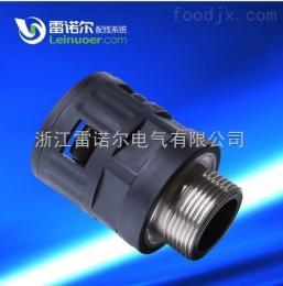 LNE-SM-MG金屬螺紋軟管接頭,金屬螺紋快速軟管接頭